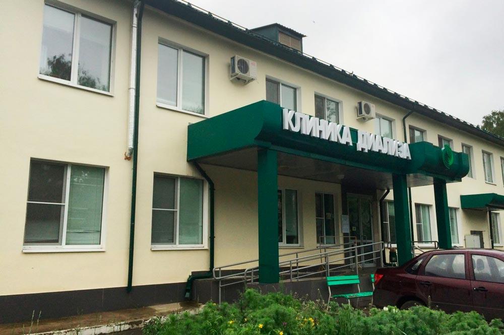 snabvent_klinika_dializa_kazan_ul_korolyova_03